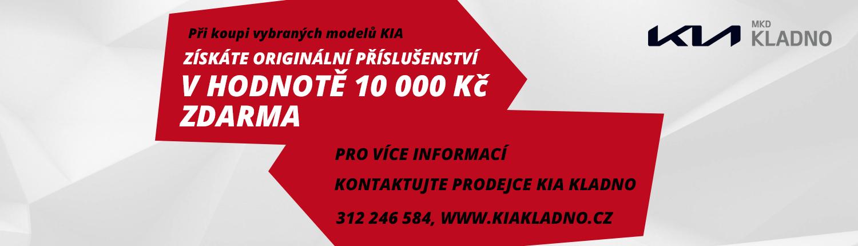 Kia EV6 - Kia Kladno